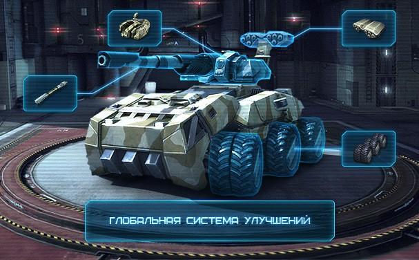 скачать игру стальные войны - фото 4