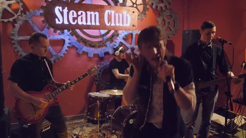 Steam Club | LUXBURG, День Рождения Steam Club, Нам 2 года!