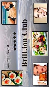 Brillion-club Дисконтна