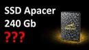 Обзор на SSD диск Apacer 2.5 AS340 240 Гб SATA III TLC AP240GAS340G-1