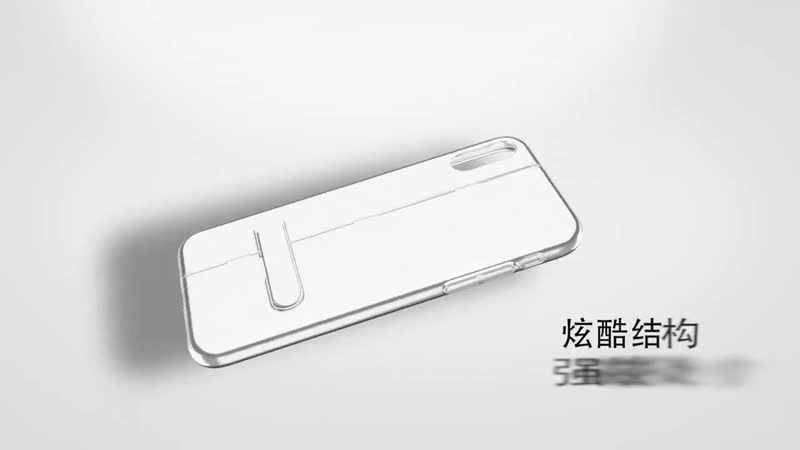 Магнитная адсорбционная матовая ПК Kickstand задняя крышка корпуса для iPhone X XS MAX 7 8 Plus 6S Модный чехол для iPhone 8 8Pl