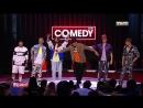 Comedy Club: Сезон 14, выпуск 30 (Выпуск №610)