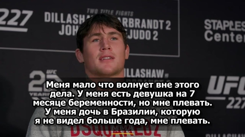 Интервью Даррена Тилла после пресс конференции к 25 летию UFC bynthdm lfhhtyf nbkkf gjckt ghtcc rjyathtywbb r 25 ktnb ufc