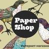 Папер Shop