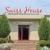 Сауна,гостиница Швейцарский дом Набережные Челны