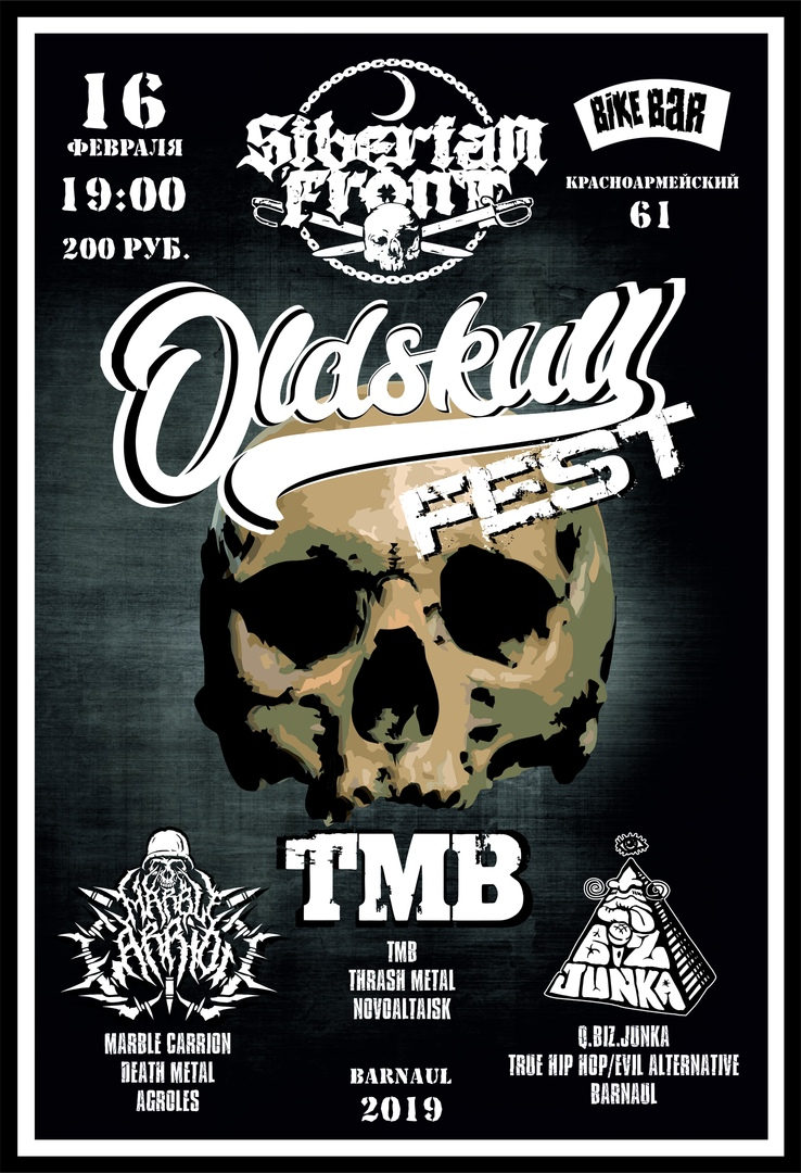 Афиша Old Skull Fest in Bike Bar 16.02 / 19:00