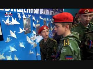В Горловке прошел Международный день памяти «Белые журавли». 22 октября 2018г. г. Горловка. ДНР.