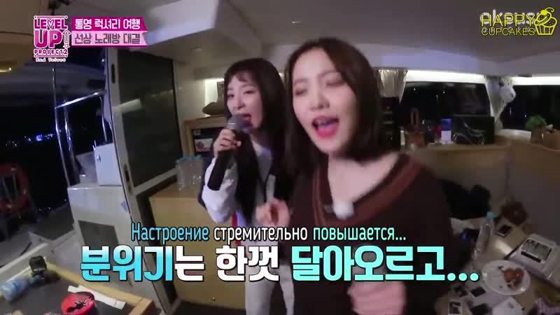 180103 Red Velvet @ Level Up Project Season 2 Ep.46 (рус.саб)