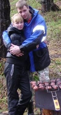 Татьяна Даниленко, 16 августа 1988, Южно-Сахалинск, id131483160