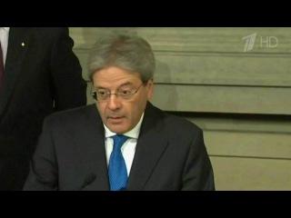 Глава МИД Италии получил официальное предложение возглавить правительство.
