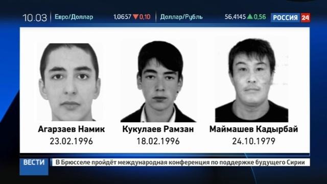 Новости на Россия 24 • Найдена Газель, на которой скрылись убийцы полицейских в Астрахани