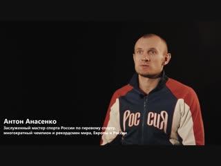 6b0a0579 Видеозаписи Русич спорт - спортивные костюмы: Россия, СССР | ВКонтакте