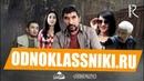 Odnoklassniki.ru (o'zbek film)   Одноклассники.ру (узбекфильм)