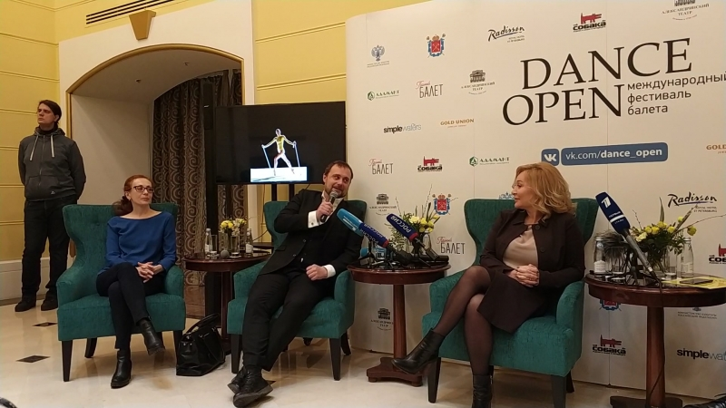 Dance Open 2018 Самодуров о ребрендинге