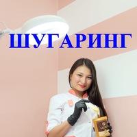 ТатьянаСуворова