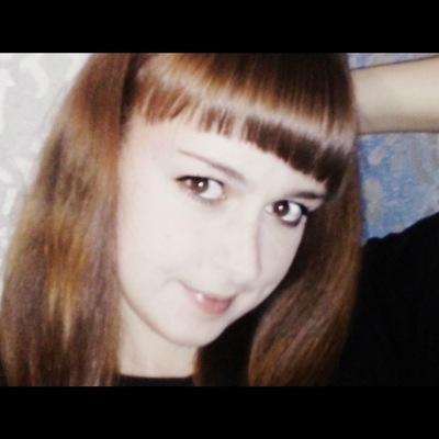 Ольга Дробилко, 30 августа 1994, Кропоткин, id151629487