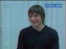 Алексей Черепанов+овертайм