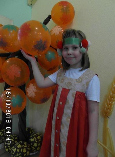 Екатерина Рагазина, 19 мая , Тольятти, id202156055