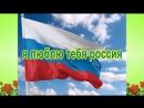 Люблю тебя, Россия поэт Владимир Балым .Читает Владимир Балым