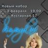 СтудияЛинарыТагировой ХЫЛЫУКАЙ-BASHKIRIAN BEAUTY