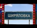 это Россия люди