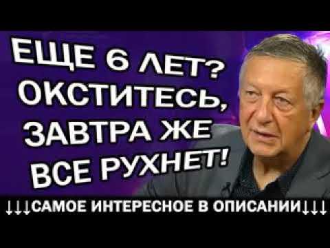 Константин Боровой - ЭTO CKPЫBAЮT, HO ПУTИH...