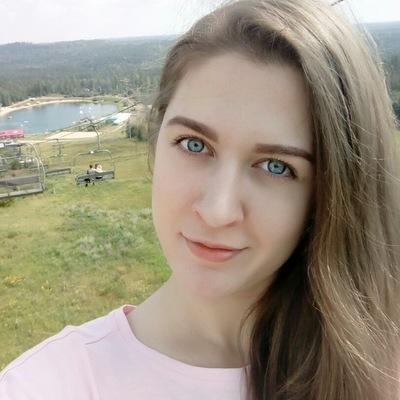Анастасия Кульпина