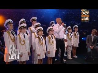 Денис Майданов в ЖИВОМ КОНЦЕРТЕ на СПАС ТВ ( 09.05.2018 года)