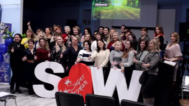 Старт 2 сезона проекта SUPERWOMAN в Санкт-Петербурге