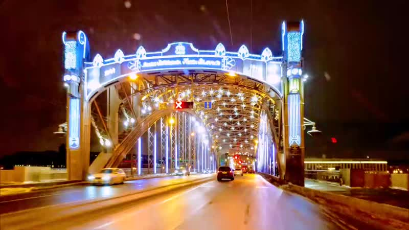 Мост ПЕТРА ВЕЛИКОГО.mp4