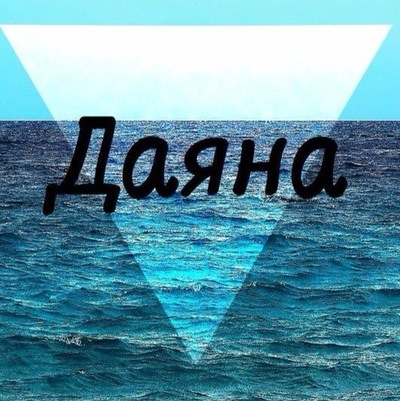 Dayana Alalykina, 14 февраля 1997, Нефтекамск, id222311152