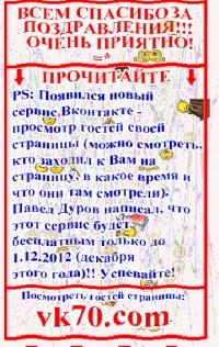 Елена Лавренко