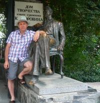 Александр Толмачев, 18 октября 1959, Ярославль, id184344842