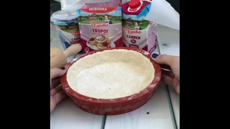 Заливной пирог с яблоками Здоровое питание | Power of will