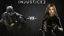Injustice 2 - Бэтмен против Чёрной Канарейки - Intros Clashes rus