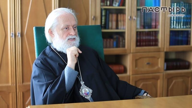 Архиепископ Верейский ЕВГЕНИЙ - Можно ли проповедовать о том, чего сам не исполняешь