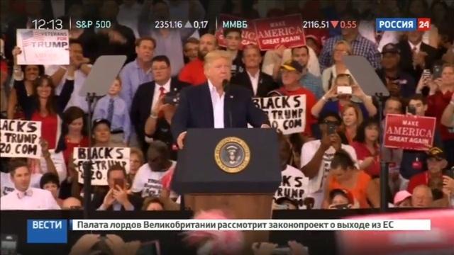 Новости на Россия 24 • Закончились фрикадельки Шведы встревожены высказыванием Трампа