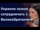 Алеся Бацман, журналист, в Вечернем прайме на 112, 26.09.2018