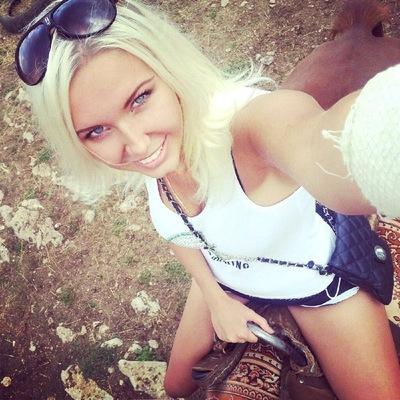 Эльмира Златова, 6 июня , Одесса, id208028064