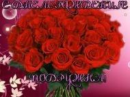 букет роз подружке с днем рождения