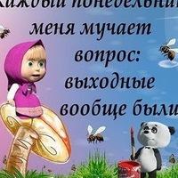 Елена Коломиец, 4 июня , Тольятти, id67205609