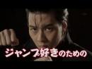 Рекламный ролик О мой Джамп! Сёнен Джамп спасёт мир ~ Oh My Jump!