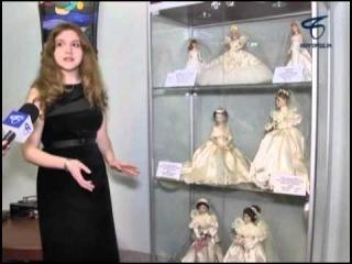 В Белгороде открыли экспозицию коллекционных кукол