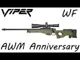 Warface макрос на AWM Anniversary фастзум