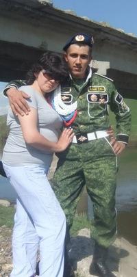 Лиля Кутлубаева, 29 сентября , Кременчуг, id104644439