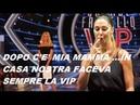 GF VIP3, BELEN SPAVENTATA DALL'INVITO DI ILARY BLASI A SUO PADRE,GUSTAVO VIP