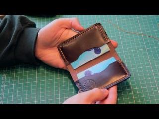 Делаем кошелек для пластиковых карт