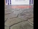 Процесс штамповки по бетону