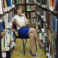Маринка Власова
