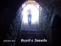 Остап Николайчук, 31 августа 1995, Коломыя, id118370275